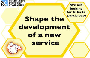 Would you like to help shape the development of a new service?