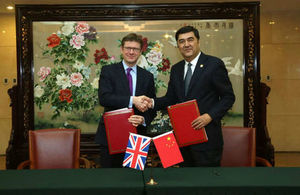 UK China Energy Dialogue
