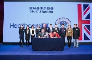 UK healthcare education and training in high demand in China
