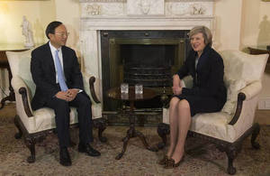 PM meeting with Chinese State Councillor Yang Jiechi: 20 December 2016