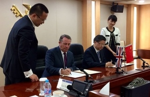 International Trade Secretary secures major deal for UK dairy in China