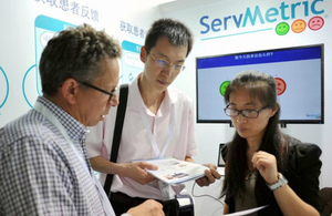 Opportunity to access the digital healthcare market in China