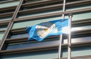 Yorkshire flag flies in the heart of government