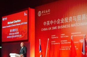 UK China business matchmaking event builds connections in China