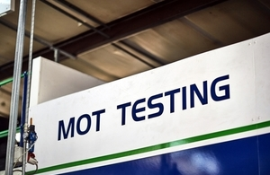 MOT rule changes: 20 May 2018